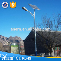 High quality intergrated led street light solar 25W all in one solar street lights