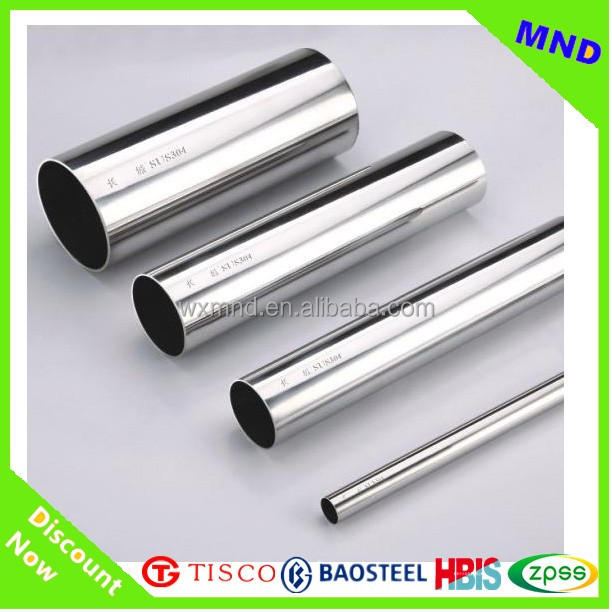 alibaba china supplier 202 stainless steal pipe pse japan free pom tube