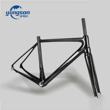 New Arrival Customized Color Logo Road Racing Full Fiber Carbon Frame