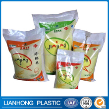 Strong quality bio-degradable rice bag, pp bags for 25kgs rice, flour, sugar packing used, pp woven bag for agricultural field.