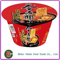 instant cup noodles with artificial slew beef flavour