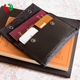 New design cheap fashion travel card holder felt passport wallet with leather