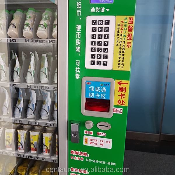 multiple functions vending machine for liquid with best price