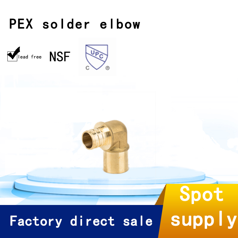 12 years subrasslier Brass elbow pipe <strong>fitting</strong> Pex al pex <strong>fittings</strong>