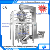 QIBO 420D top grade grain granule food packaging machine,vertical packing machine