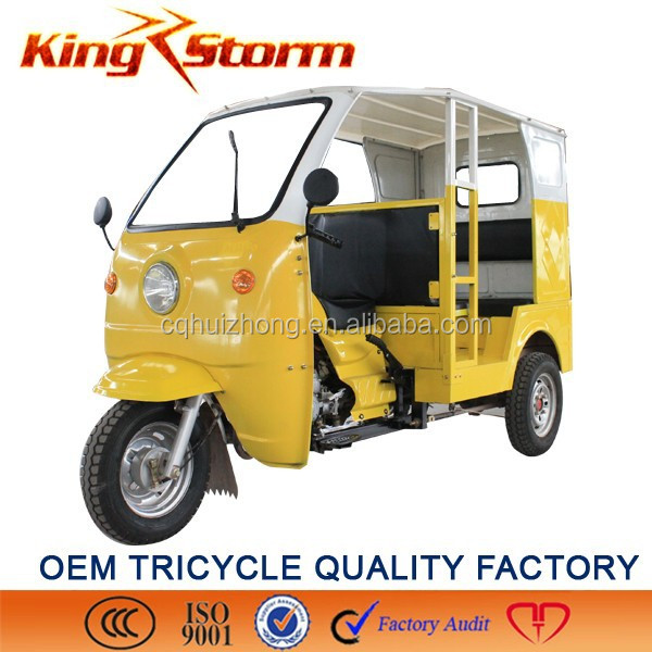 2014/2015 new style good quality three wheel tricycle two front wheels