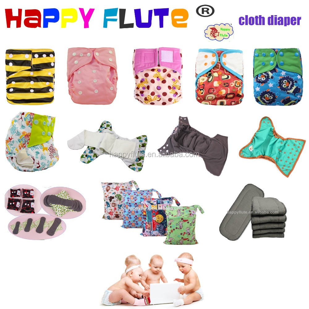 Happy Flute baby products adjustable washable reusable sleepy baby cloth diapers
