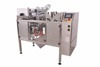 Automatic pouch water packing machine