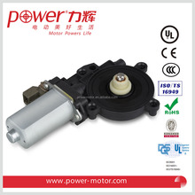 13.5 Worm Gear DC Motor PGM-W75P-001 for Car Seat Movement