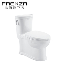2017 New Low Prices Floor Mounted Nigeria Girl WC Toilet