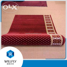 High quality Wall to Wall Carpet Wilton Floor Carpet