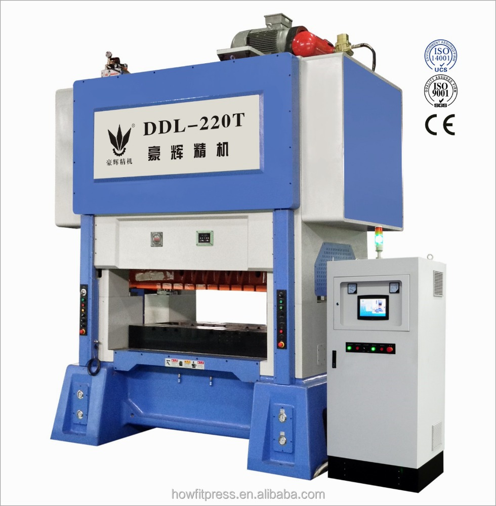 DDL-220T HOWFIT H frame high speed press machine metal stamping motor rotor and stator stamping lamination core EI core press