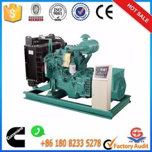 30kva diesel generator price with cummins engine 4BT3.9-G2