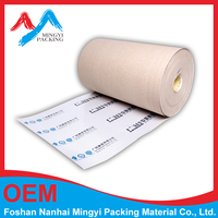 tube packaging kraft roll paper tape for transformer from china supplier