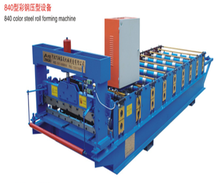 continuous pu sandwich panel machine/plate steel roll forming