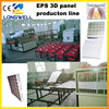 Longwell Auto Production Line with CE For EPS Boards 3D