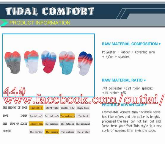 Factory price custom athletic socks with high quality