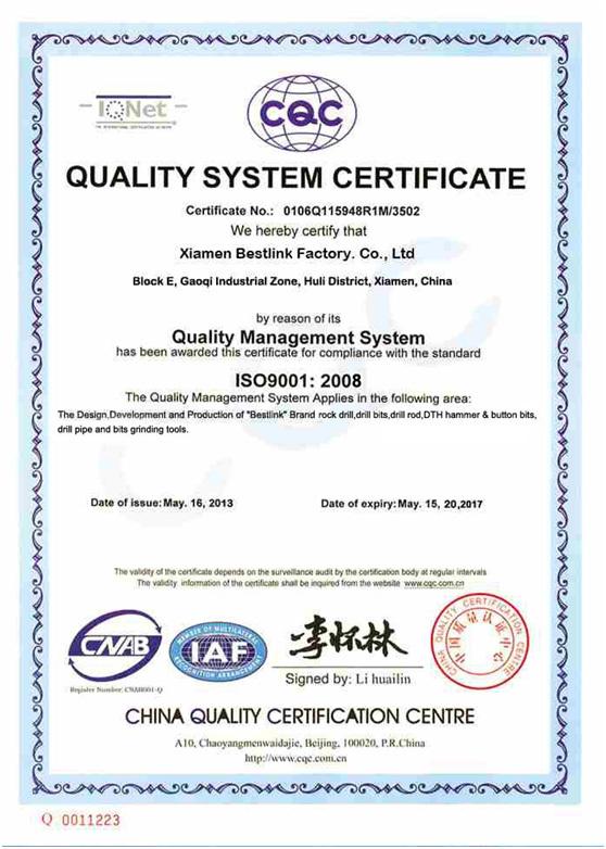 ISO9001 2008.jpg