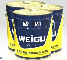 Single component moisture cured polyurethane waterproof coating