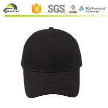Easy blank sports caps, sells for hot season cheap blank baseball/sports caps
