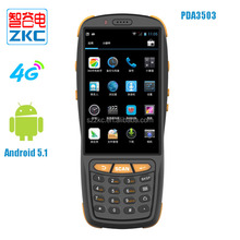 Portable Android 2D Barcode Scanner PDA With 4G, WIFI, Bluetooth