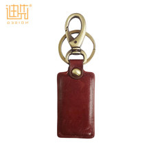 Guangzhou Promotional gift item genuine leather metal custom key chain ring fashion leather key chain