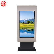 65inch Waterproof Outdoor Full Color LCD TV Advertising Display