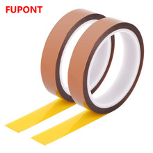 UL 3M High Temperature Mask Polyimide Silicone Adhesive Tape for Binding ESD Masking