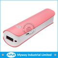2200mah hot sell portable 18650 battery mobile phone power bank for travel & best gift