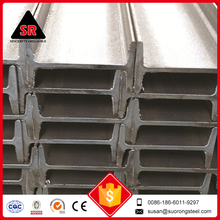 high quality carbon metal structure steel i beam