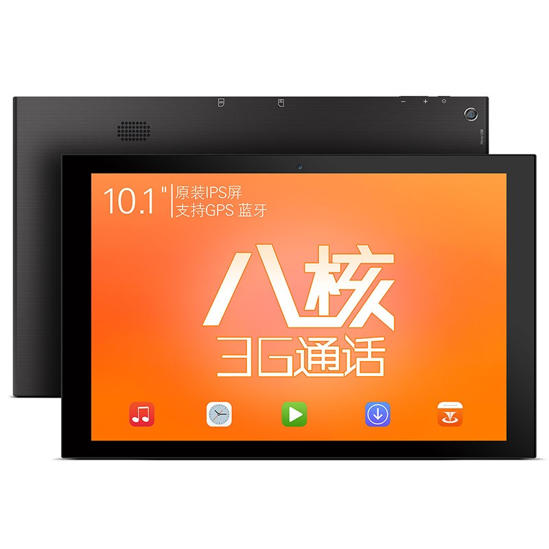 buy teclast x10 3g octa core gps tablet 10 1 inch hd 16gb android 5 1 gsm are