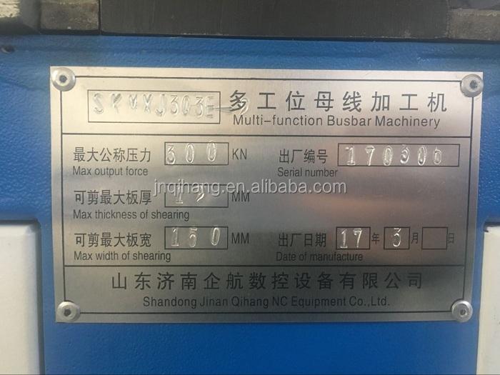 busbar machine