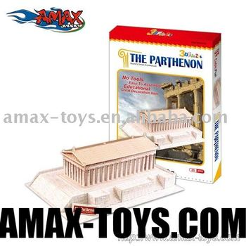 3dp-c076h Parthenon