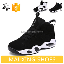 Unisex Basketball Shoes Women Sports Shoe Men Running Shoe