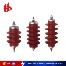 HY5WS-17/50 type quality products Metal-oxide safety protection thunder arrester