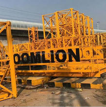 Used zoomlion second hand 6T/8T tower crane with cheap price from manufacturer