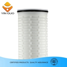 industrial high flow pleated filter mineral water russia
