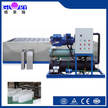 5ton Per Day Output Ice Cube/Block Plant
