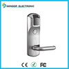 Factory price electronic swipe ic card locks for hotel