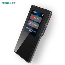 Electronic Multi 70 language Chinese English Instant Online Translating Portable Smart Voice Personal Translator Language