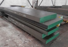 Forged embedded steel plates DC53 Cr8Mo1Vsi Flat bar