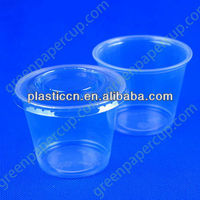Plastic Portion Pack Jam Cup