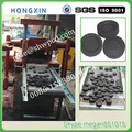 Charcoal briquette making machine/Shisha BBQ charcoal making machine 0086-15238020698
