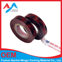 high quality protective film plastic wrap for aluminum sheet panels