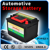 12V 200AH Dry Charged Automotive Lead Acid Storage Batteries