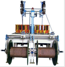 16 spindle high speed metal fiber,wire cable,chemical fiber knitting machine XH130-16-2