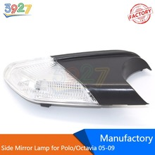 Auto Car LED Side Mirror Lamp Turn Signal Steering Light for VW Polo Skoda Octavia 2005 - 2009