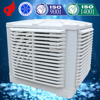 AOSUA New Type Down Discharge Roof Mounted Evaporative Air Cooler Water Cooled Industrial Fan