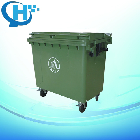 660L solid garbage can/outside large plastic waste bins with wheels