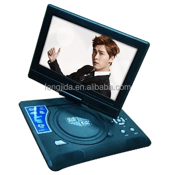 9'' portable DVD player with SD MCC MS Card